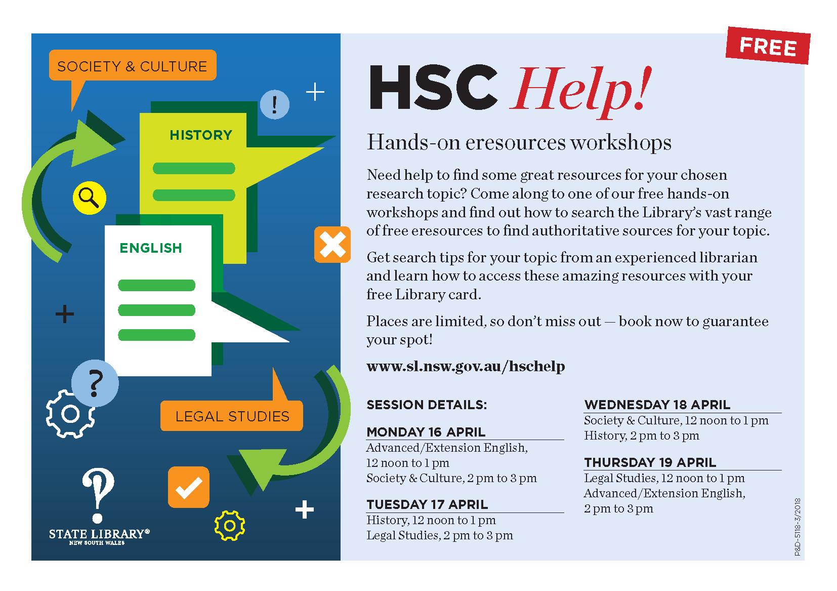 HSC Help banner