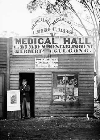C. Bird's Medical Hall, Home Rule