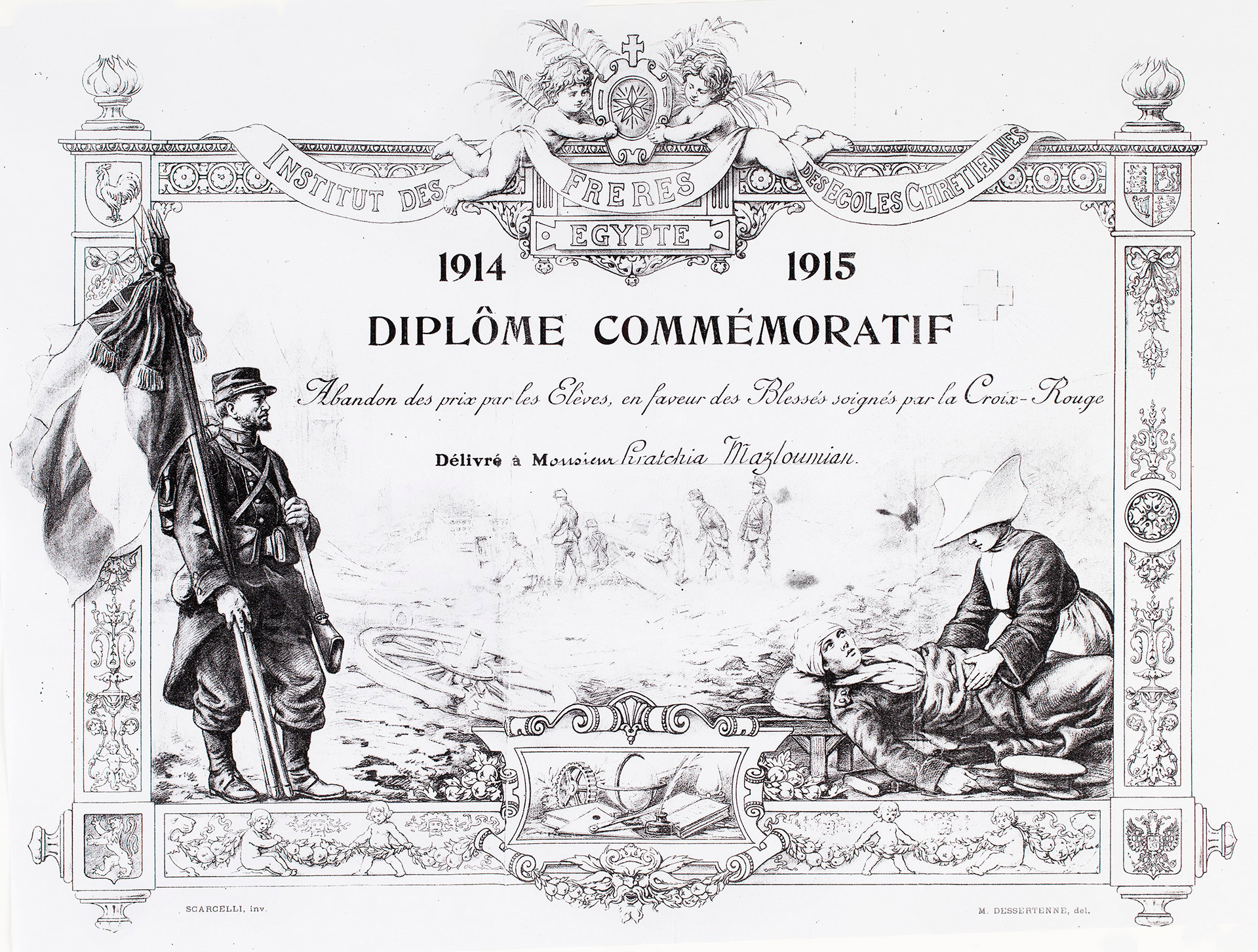 Photocopy of a diploma certificate.