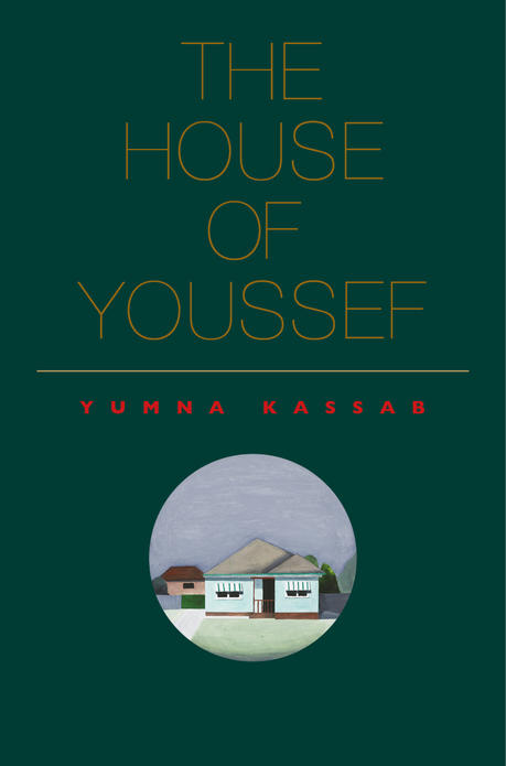 Cover image of the book The House of Youssef.