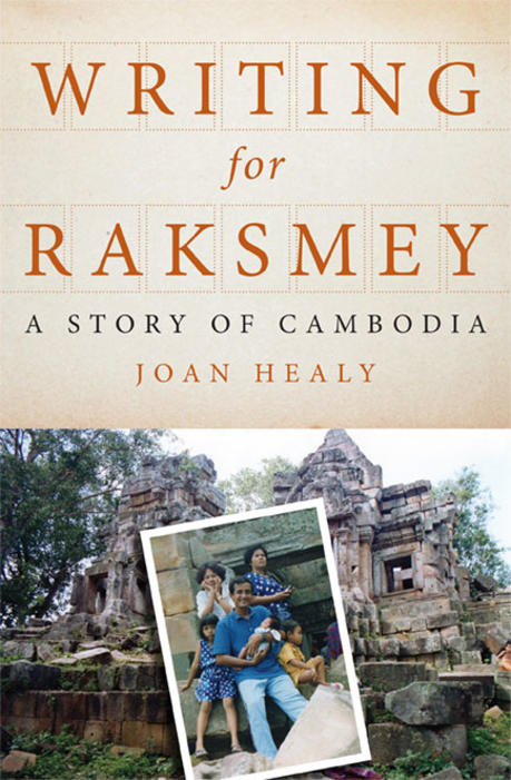 Front cover image of Writing for Raksmey