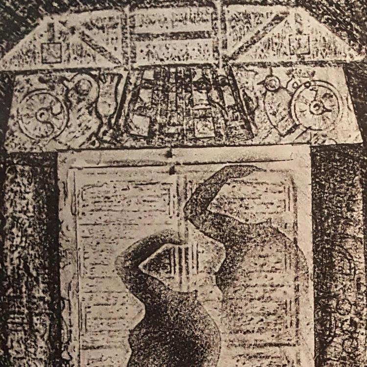 Manifeste du Surrealisme [and] Poisson Soluble, Lettre aux voyantes, by Andre Breton, Paris, Simon Kra, 1929