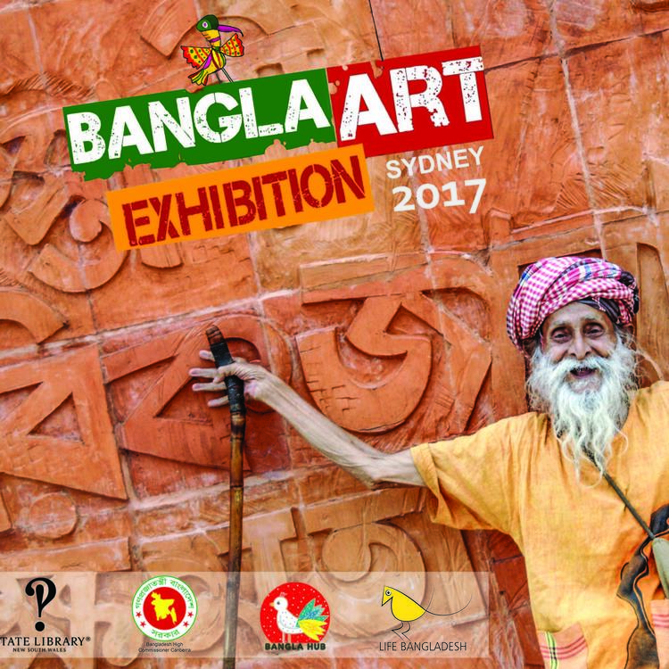 BANGLA-ART poster image of Bangladesh man standing in front of a brick wall