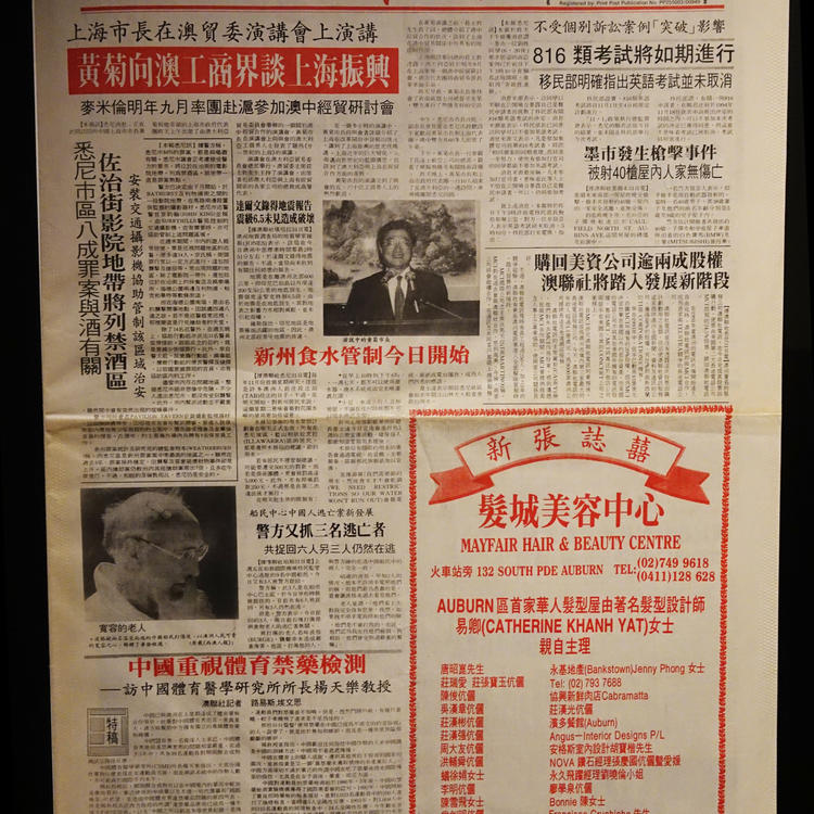 Cover of an editing of the Australian Chinese Daily