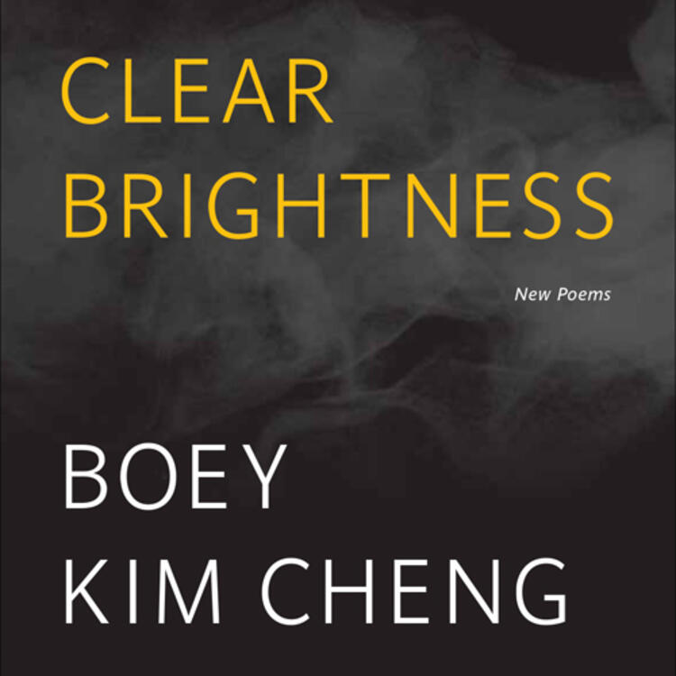 Clear Brightness by Kim cheng Boey