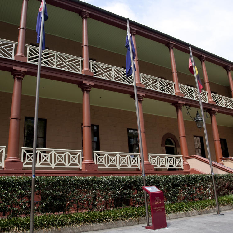 Front steps of NSW Parliament House