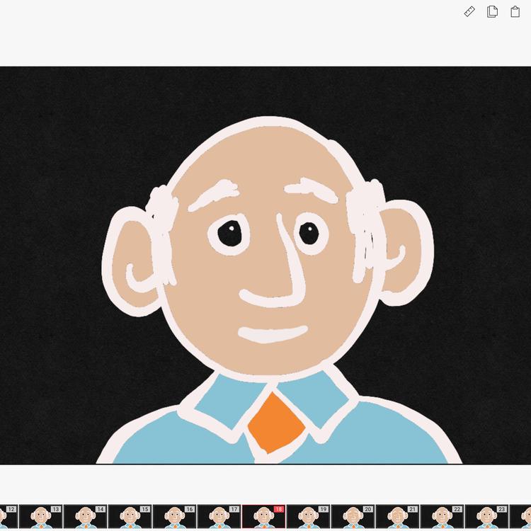 A screenshot of a short animation clip