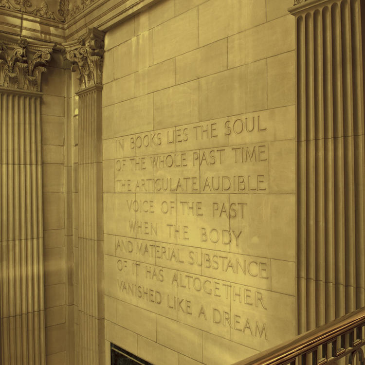Inscription on wall