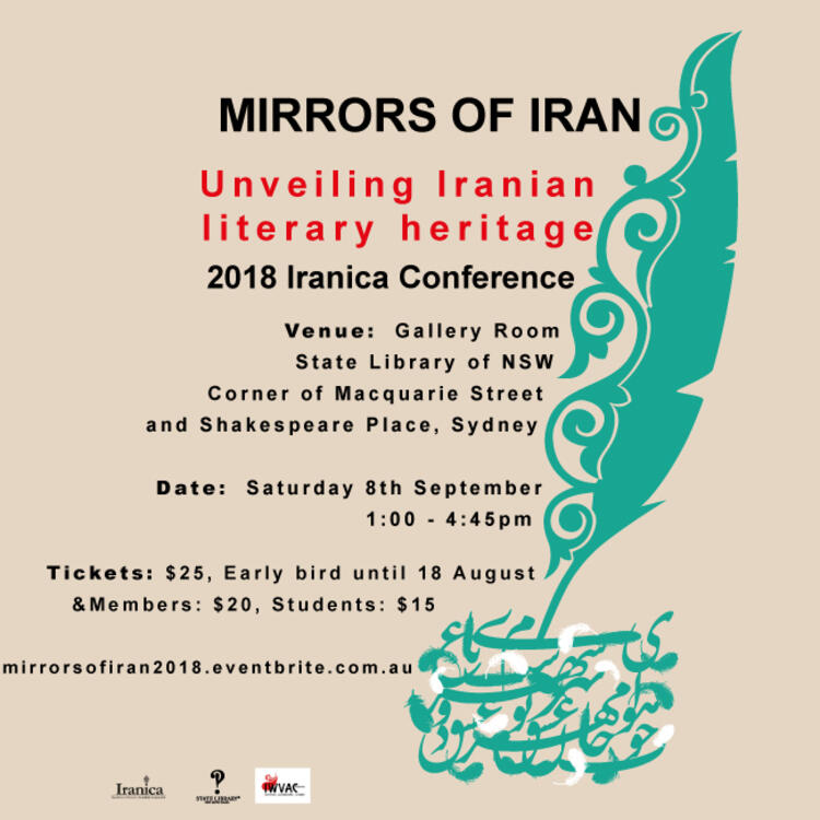 Mirrors of Iran event banner