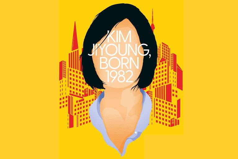 Discussing 'Kim Jiyoung: Born 1982'