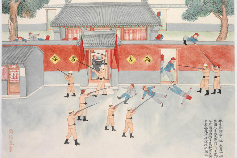 Illustration of soldiers shooting peasants in red caps