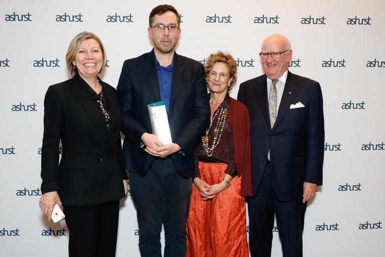 Ashurst Prize 2018 Winner with judges