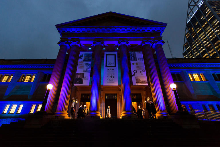 Mitchel Library exterior at night