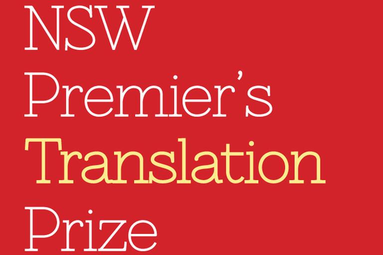 NSW Premier's Translation Prize