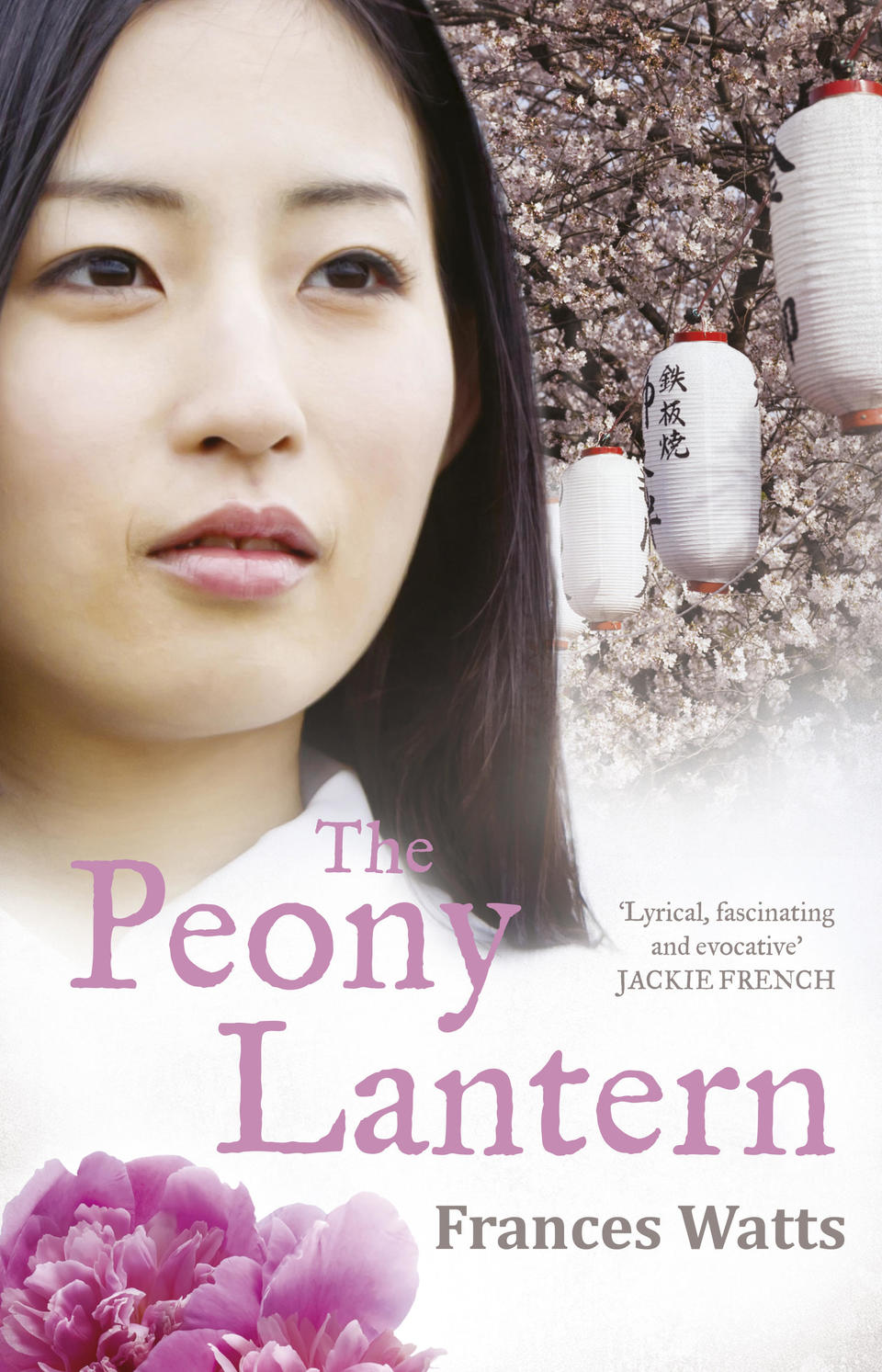 Cover of The Peony Lantern