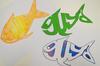 The word guya drawn into the shape of three fish