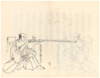 A man in traditional Japanese clothing holds a gun
