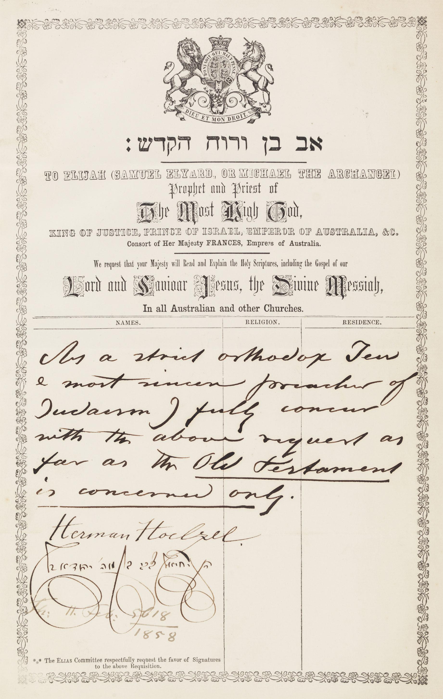 Samuel Elyard petition signed by Rev. Herman Hoelzel, 11 February 1858