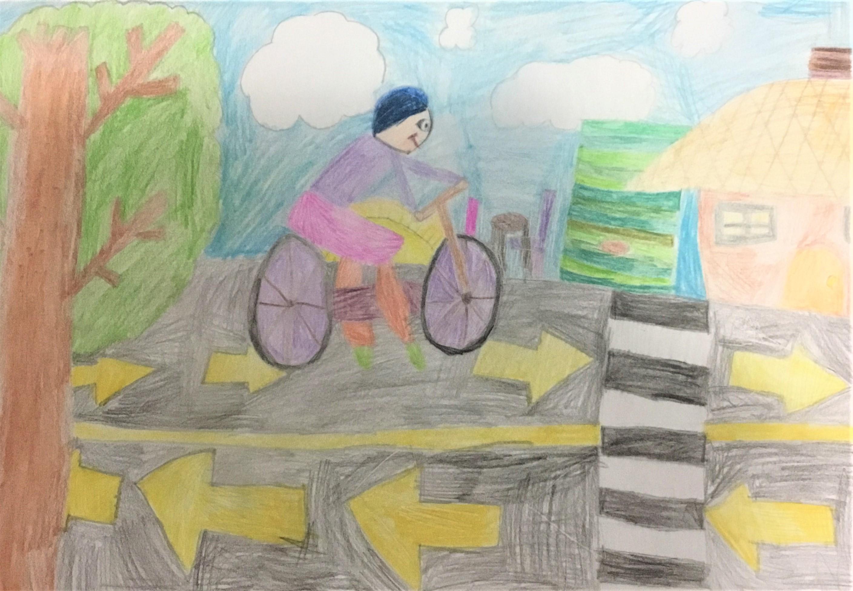 Yebin - Bicycle